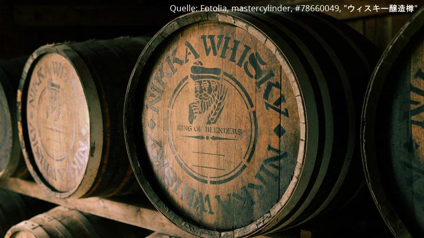 Schnaps.de - Blog - Kimono statt Kilt – Whisky aus dem Land der aufgehenden Sonne - Quelle: Fotolia, mastercylinder, #78660049,